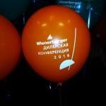 Шелкография на воздушных шарах
