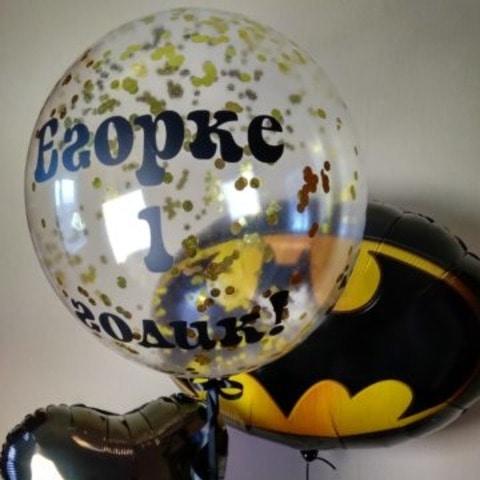 Воздушный шар Bubbles с надписью и перьями