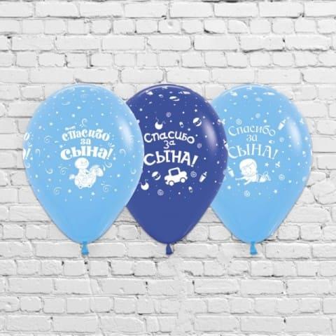 Воздушные шары с рождением мальчика
