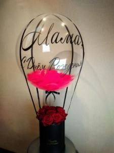 Букет Маме с воздушным шаром