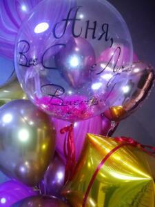 Набор из воздушных шаров