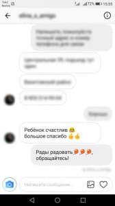 Отзовы о шариках БигБаллонКазань