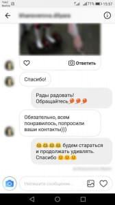 Шары БигБаллонКазань