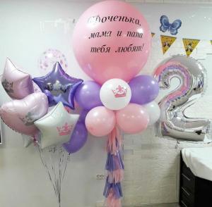Воздушные шары на двухлетие девочки