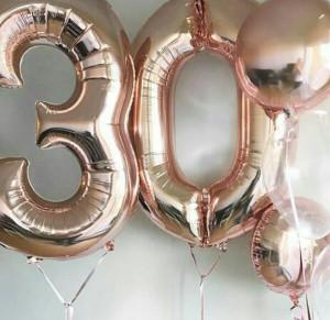 Воздушные шары в форме цифры 30 золотого цвета
