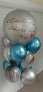 Воздушные шары в подарок мужу, папе
