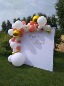 Фотозона на свадьбу с воздушными шарами