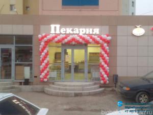 Гирлянда из воздушных шаров на открытие магазина в Казани