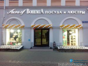 Золотая гирлянда на открытие магазина из воздушных шаров