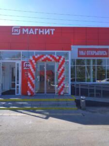 Красно-белая гирлянда магазина магнит