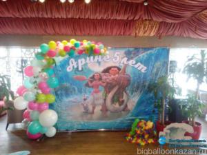 Оформление фотозон в Казани воздушными шарами