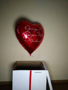 Коробка сюрприз с большим шаром сердцем
