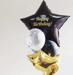 Большая черная звезда воздушный шар с надписью