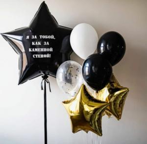 Большой воздушный шар звезда черного цвета