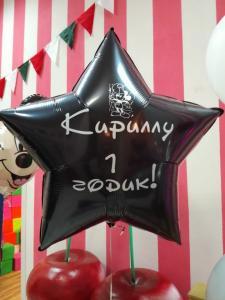 Большой черный воздушный шар звезда в стиле Микки Маус