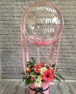 Воздушный шар с цветами на день рождение матери