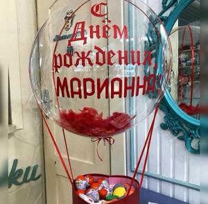 Поздравительный шар