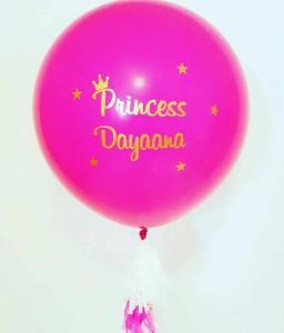 Розовый воздушный шар с индивидуальной надписью