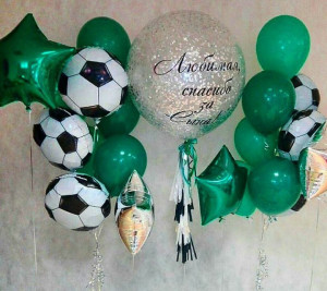 Большой воздушный шар с серебряными конфетти и надписью