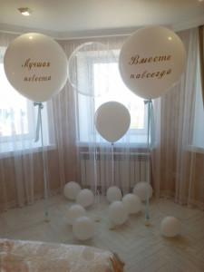 Фотозона с шарами 18 дюймов с надписью