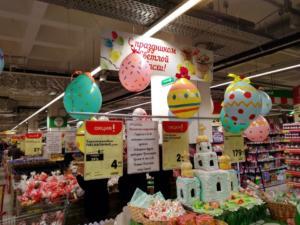 пасхальные яйца из воздушных шариков