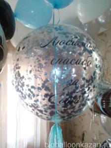 Большой воздушный шар с серебряными конфетти