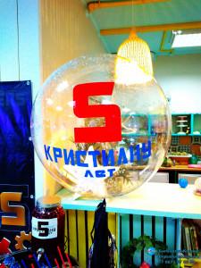 Воздушный шар баблс 65 см с конфетти и надписью