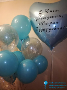 Индивидуальное поздравление на воздушных шарах в Казани