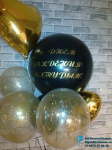 Надписи на воздушных шарах размером 45 см