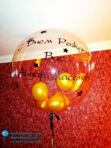 прозрачный шар 80 см с надписью