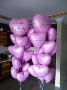 Фольгированные розовые сердца на выписку из роддома