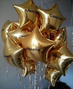 Именные воздушные шары на выпускной в садик или школу