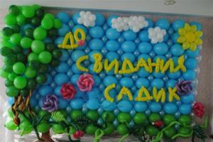 Фотозона из воздушных шаров на выпускной в детском садике